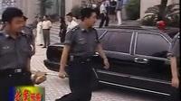 《中国西部刑侦大案》(16)【绑匪的自白、惊魂四小时、追缉八小时】