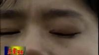 《中国西部刑侦大案》(17)【恶夫挖眼、婚外情引发的悲剧】