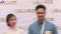 2017.08.29【Yes娛樂現場全長無剪】2017香港美心月餅中秋活動—张智霖、吴昕、李维嘉