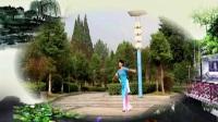 舞蹈:越剧梁祝(十八相送片段)