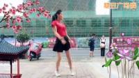 广场舞《一起嗨起来》编舞 太湖一莲,演跳 美好女神