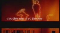 CCTV5央视体育教学系列之射箭02---搭箭钩弦:推弓与举弓