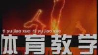 CCTV5央视体育教学系列之射箭03---开弓、靠弦到最后用力姿势的形成