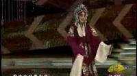 王艳 穆桂英挂帅 锦绣梨园戏出名门第一季(九)