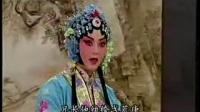 王奕戈(北京梅兰芳京剧团) 诗文会