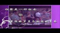 719矿子弟学校87届毕业26周年同学聚会影像片头(2013年国庆)