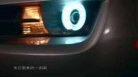 海之南汽车影音-蓝调-201314