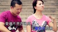海之南汽车影音-冷漠_赵小兵-问禅师_2014车载音乐排行榜