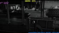 【谭机霸】~杀手6~我有光头,不怕爆头!-1(下半段在第2集)