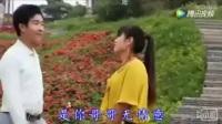 贵州 云南山歌剧 现代女人逗讲钱 蒋羽菲