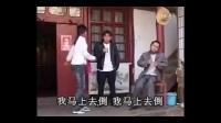 贵州 云南山歌剧 想翻身的丈夫 高碧波
