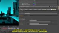 Cinema 4D R19 新功能 - 04 球形摄像机和立体VR视频渲染