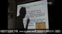 郭振存刃针浅筋膜松解技术培训班讲课视频