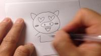 画一只眼冒红心的小猪