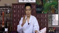 电竞老中医01:大司马现场传授LOL绝世武功!