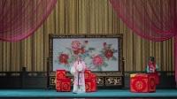 京剧《锁麟囊》贰(关景飞录制)修文卿