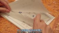 [魔星字幕团][假面骑士Build][01][最佳匹配人选][中日双语字幕][HDTVRip][1080P][MKV][V2]