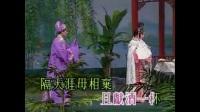 粤剧【长亭送别】琼姐平、子喉练唱曲
