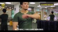 人马君FITSTART-《健身小课堂》第9期-拉伸训练(二)