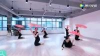 古典舞:伞舞寂静的天空