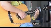 小鱼吉他弹唱-旅行(许巍)