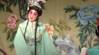 粵劇折子戲-泣血水繪園      羅偉華   朱影瑩  主演