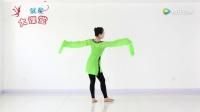 古典舞:七秀坊
