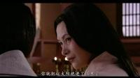 汉武大帝.E02.2004.超清 带字幕
