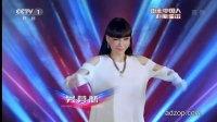 2014年CCTV-1出彩中国人栏目·宣传片头10秒