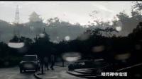美丽中国系列【魅力调兵山 千年的传说】
