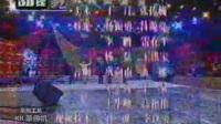 2000 10 19 山东有线综艺台 好戏连台片尾