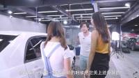 【梦想洗车店】情趣用品评测人眼中的保时捷跑车