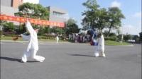 巢州太极拳协会-任广海、施晓凤   双人武当剑