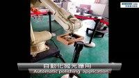 LNC 抛光机器人控制器应用