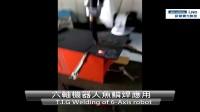 LNC焊接机器人控制器产业应用