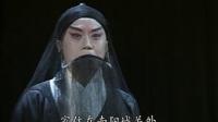 京剧《乌盆记》未曾开言泪满腮-耿其昌
