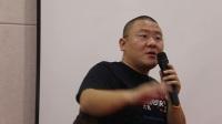 宝二爷比特币中国行第七站—杭州站