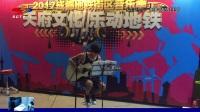 四川电视台妇女儿童频道《百姓民声》栏目:第二十八期节目