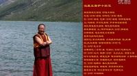 地藏王菩萨十轮咒(贵贵美珠珠)