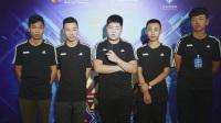 2017年9月《穿越火线》手游TGA天津站月赛冠军采访