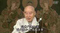 净土大经解演义-第195集(净空法师讲解)(贵贵美珠珠)