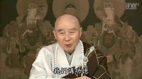 净土大经解演义-第193集(净空法师讲解)(贵贵美珠珠)