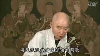 净土大经解演义-第196集(净空法师讲解)(贵贵美珠珠)