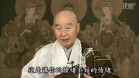 净土大经解演义-第192集(净空法师讲解)(贵贵美珠珠)