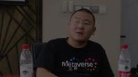 宝二爷比特币中国行第八站—上海站