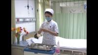 静脉留置针技术(定稿)