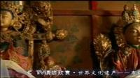 CCTV请您欣赏-西藏布达拉宫