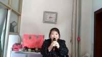 威海肉感胖妞李嘉月唱【白狐】