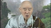 净空法师讲解【大乘无量寿经】187(贵贵美珠珠)