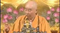 大乘无量寿经-第173集(净空法师讲解)(贵贵美珠珠)